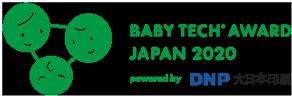 BABY TECH AWARD JAPAN 2020